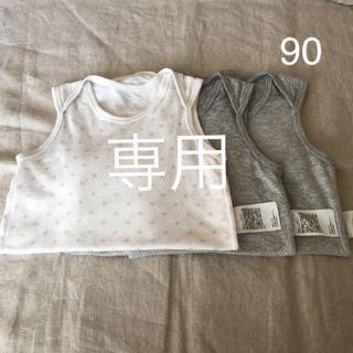ユニクロ(UNIQLO)のユニクロ コットンメッシュ肌着90・3枚(下着)