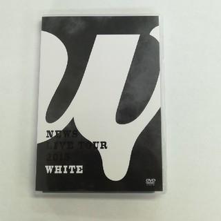 ニュース(NEWS)のNEWS LIVE TOUR 2015 WHITE3枚組 DVD (ミュージック)
