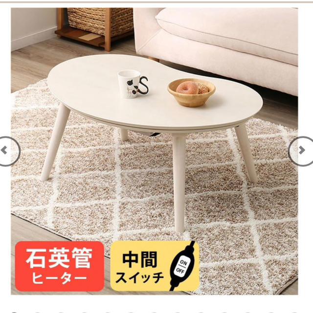 こたつ テーブル ニトリ ニトリのこたつテーブルを早く手に入れる方法はない?!