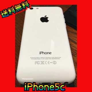 【送料無料】iphone5c 16GB au ホワイト(スマートフォン本体)