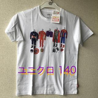 ユニクロ(UNIQLO)のユニクロ 140 マーベル Tシャツ(Tシャツ/カットソー)