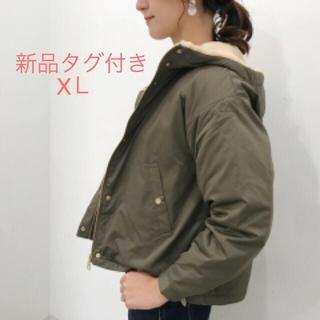 ジーユー(GU)の新品タグ付き GU マウンテンパーカー WIJN XL  完売 インスタ 茶(ブルゾン)
