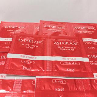 アスタブラン(ASTABLANC)のKOSE  アスタブラン 2.5ml  化粧水&乳液  (化粧水 / ローション)