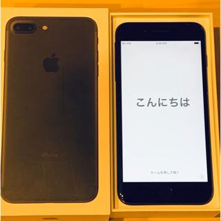 ソフトバンク(Softbank)のiPhone 7 Plus Black 256 GB Softbank(スマートフォン本体)
