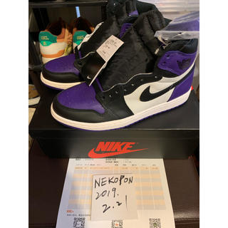 NIKE - 【25cm】air jordan 1 court purple 25