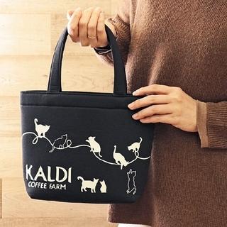 カルディ(KALDI)のカルディ 猫の日バッグ トート+カレンダー(トートバッグ)