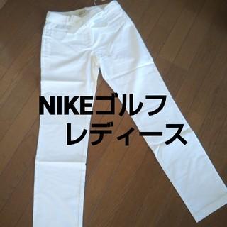 ナイキ(NIKE)の◆新品9号◆ナイキゴルフレディースウェア(ウエア)