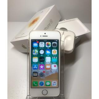 アイフォーン(iPhone)の【即購入OK!】美品 iPhone SE 64GB SIMフリー(スマートフォン本体)