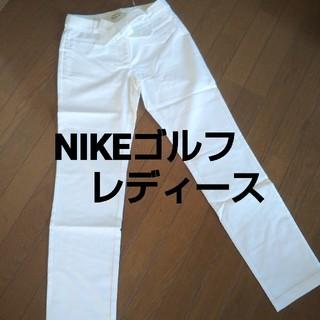 ナイキ(NIKE)の◆新品13号◆ナイキゴルフレディースウェア(ウエア)