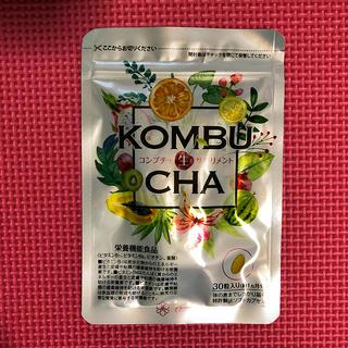 【未開封】コンブチャ生サプリ(ダイエット食品)