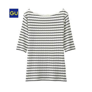 ジーユー(GU)のGU ボーダー リブ Tシャツ 5分袖 5分丈(Tシャツ(半袖/袖なし))