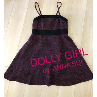 ドーリーガールバイアナスイ(DOLLY GIRL BY ANNA SUI)のドリーガール  ツイードワンピース♡(ひざ丈ワンピース)