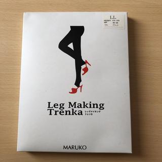 マルコ(MARUKO)のマルコ トレンカ LL ブラック(レギンス/スパッツ)