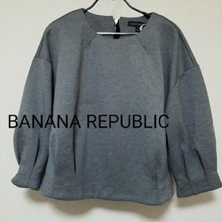 バナナリパブリック(Banana Republic)のBANANA REPUBLIC(カットソー(長袖/七分))