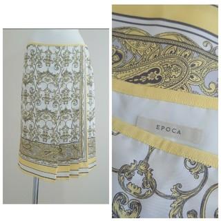 エポカ(EPOCA)のエポカ♥美品 スカーフプリント スカート(ひざ丈スカート)