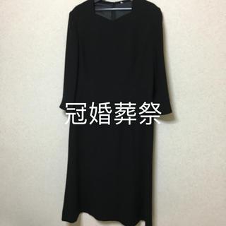 ワンピース(ロングワンピース/マキシワンピース)
