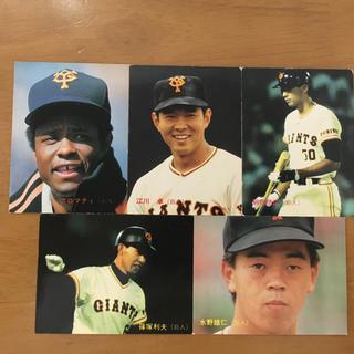 カルビープロ野球チップス カード(スポーツ選手)