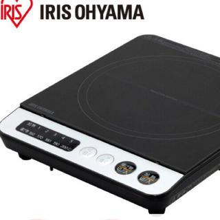 アイリスオーヤマ(アイリスオーヤマ)のIHコンロ(調理機器)