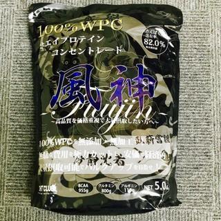 ファイトクラブ 風神プロテイン 5㎏×3袋(プロテイン)