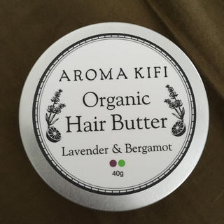 アロマキフィ(AROMAKIFI)のアロマキフィ AROMAKIFI オーガニックヘアバター 40g(ヘアワックス/ヘアクリーム)
