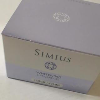 シミウス (オールインワン化粧品)