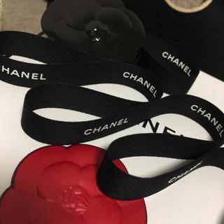 シャネル(CHANEL)のCHANEL リボン 黒 白ロゴ 300㎝(ラッピング/包装)