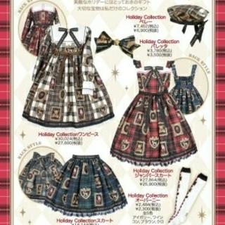 アンジェリックプリティー(Angelic Pretty)のAngelic pretty Holiday Collectionバレッタ(バレッタ/ヘアクリップ)