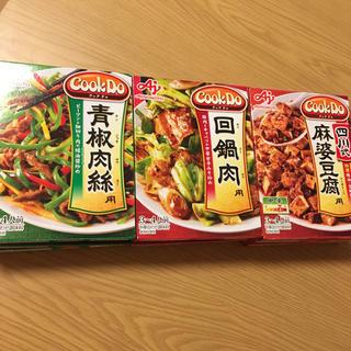 アジノモト(味の素)の中華合わせ調味料 計9個(調味料)
