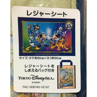 ディズニー(Disney)の15周年 非売品 レジャーシート 収納袋付き 新品未使用 ディズニー(その他)