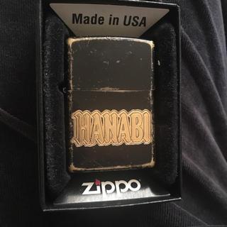 ジッポー(ZIPPO)のHANABI zippo 値段交渉可 ハナビ ドンちゃん ライター(パチンコ/パチスロ)