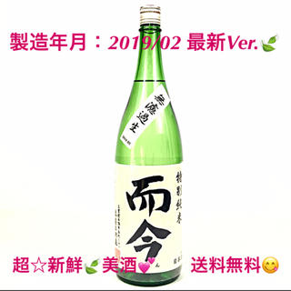 ❇️ 超☆新鮮🍃美酒💕 【而今 特別純米 無濾過生 1.8L 】(日本酒)