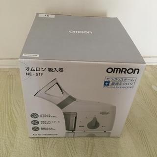 オムロン(OMRON)のオムロン 吸入器 新品未使用 NE-S19(その他)