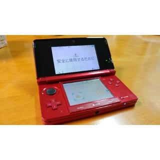 ニンテンドー3DS(ニンテンドー3DS)の【ジャンク】任天堂3DS  レッド(携帯用ゲーム本体)