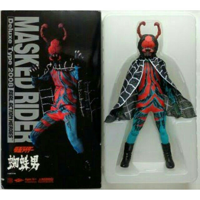 RAH 仮面ライダー 蜘蛛男の通販 by ファントムハイブ shop|ラクマ