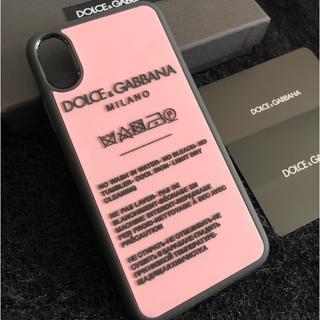 ドルチェアンドガッバーナ(DOLCE&GABBANA)の人気のピンク!新品☆ドルチェ&ガッバーナ☆iPhoneX用ケース(iPhoneケース)