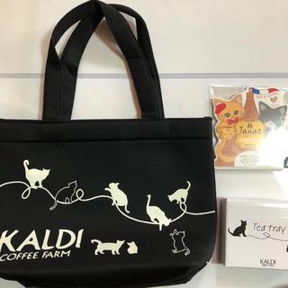 カルディ(KALDI)のカルディ ネコの日バッグ 3点セット(トートバッグ)