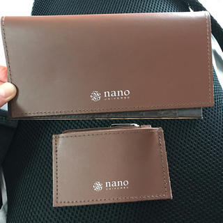 ナノユニバース(nano・universe)のナノ・ユニバース 本革?財布(札入れ)、小銭入れ2点セット(長財布)