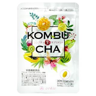 KOMBUCHA コンブチャ 生サプリ(ダイエット食品)