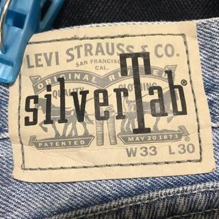 リーバイス(Levi's)のSILVER TAB バギーパンツ W33 L30(デニム/ジーンズ)