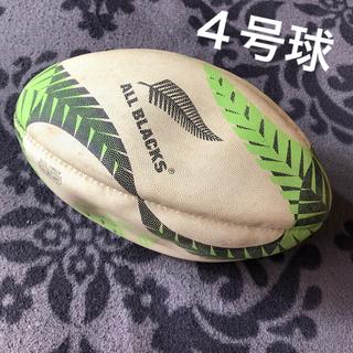 アディダス(adidas)のラグビーボール(4号球)(ラグビー)
