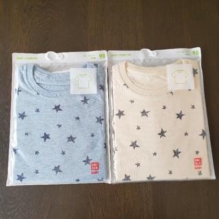 ユニクロ(UNIQLO)の【新品】UNIQLO クルーネック半袖Tシャツ 90 2枚(Tシャツ/カットソー)