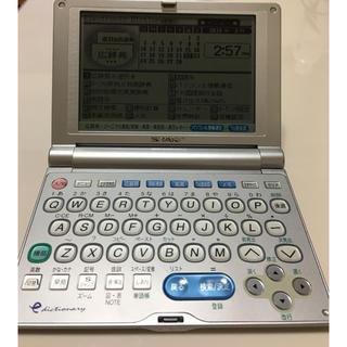 シャープ(SHARP)のシャープ 電子辞書 PW-S7100(電子ブックリーダー)