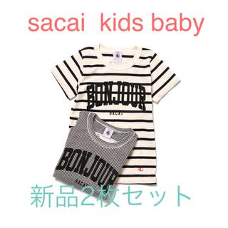 サカイ(sacai)のサカイキッズ sacai petit bateau コラボtシャツ(Tシャツ)