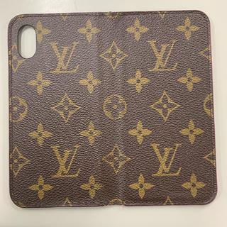 ルイヴィトン(LOUIS VUITTON)のLV フェリオ iPhone x(iPhoneケース)