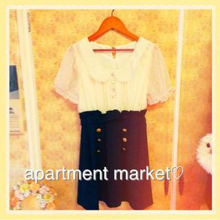 アパートメントマーケット(apartment market)のSALE2000→1555(ひざ丈ワンピース)