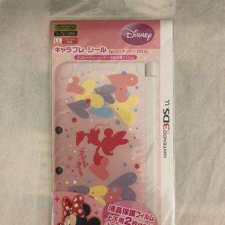 ニンテンドー3DS(ニンテンドー3DS)の3DSLL 用 ディズニー保護フィルム(携帯用ゲーム本体)