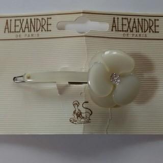 アレクサンドルドゥパリ(Alexandre de Paris)のアレクサンドルドゥパリ ヘアアクセサリー(ヘアピン)