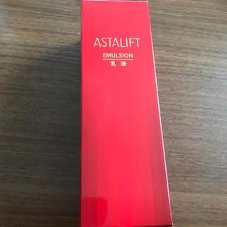 アスタリフト(ASTALIFT)のASTALIFT(^^)乳液(乳液 / ミルク)