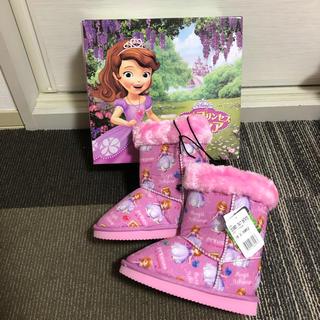 ディズニー(Disney)の新品 小さなプリンセスソフィア ムートンブーツ(ブーツ)