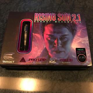 ターゲット(Target)の村松治樹 Rising Sun2.1 ライジングサン2.1 No.5(ダーツ)